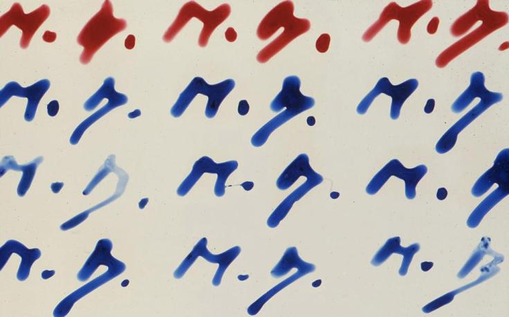 Marcel Broodthaers, Signatures, 1971